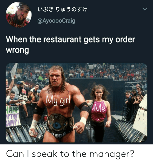 The Rock: いぶきりゅうのすけ  @AyooooCraig  When the restaurant gets my order  wrong  L.A LOVES  THE ROCK!  My girl  Me  HAMP  APTHAT  RAMPL  ** Can I speak to the manager?