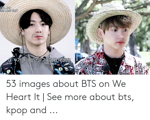 About Bts Kpop: 가의 시선>  포단 예능감 잇보기  부가여기 있던 군고구마 다먹었어요 53 images about BTS on We Heart It   See more about bts, kpop and ...