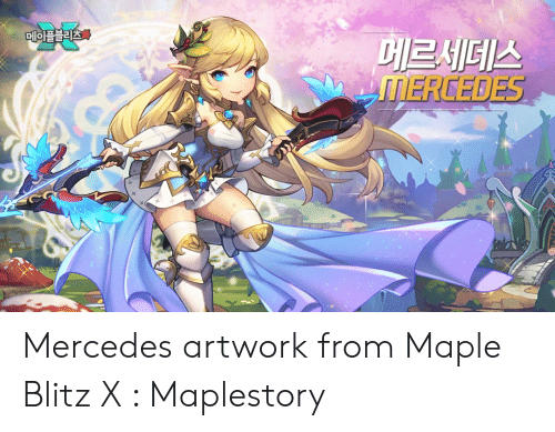 Anime Mercedes Meme: 메이플블리츠*  메르세데스  MERCEDES Mercedes artwork from Maple Blitz X : Maplestory