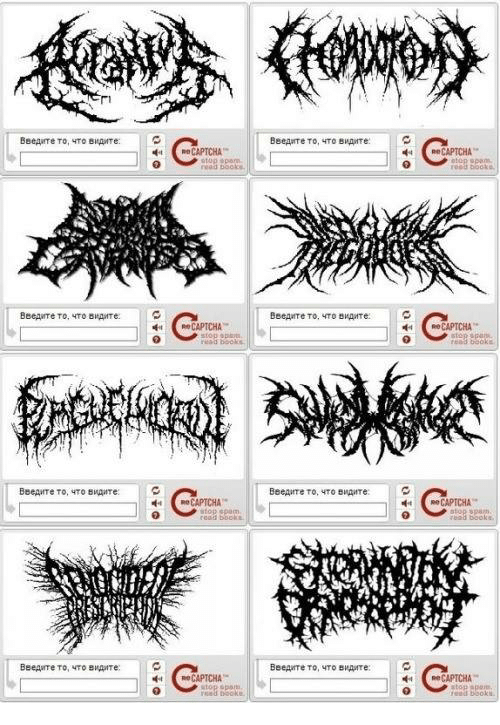 Dank Memes, Captchas, and Spam: 44 CAPTCHA  R CAPTCHA  Re CAPTCHA  Re CAPTCHA  Re CAPTCHA  etop Spam.  Re CAPTCHA  Re CAPTCHA  Re CAPTCHA