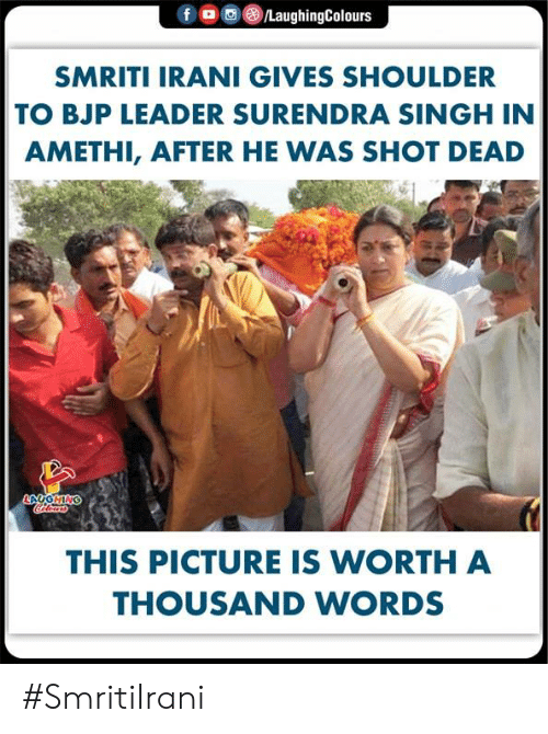 singh: (8)/LaughingColours  f  。  SMRITI IRANI GIVES SHOULDER  TO BJP LEADER SURENDRA SINGH IN  AMETHI, AFTER HE WAS SHOT DEAD  THIS PICTURE IS WORTH A  THOUSAND WORDS #SmritiIrani