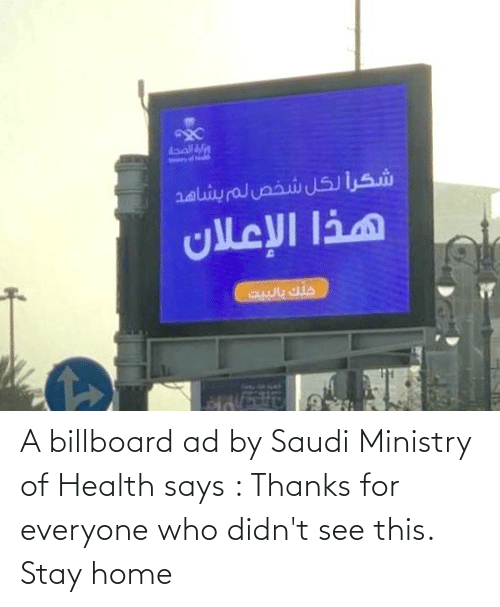 Billboard: A billboard ad by Saudi Ministry of Health says : Thanks for everyone who didn't see this. Stay home