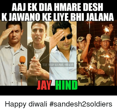 Memes, Happy, and Happiness: AAJ EKDIA HMARE DESH  KJAINANO KELIYEBHI JALANA  TERE BAAP KA MAAL HA KYA  HIND Happy diwali #sandesh2soldiers