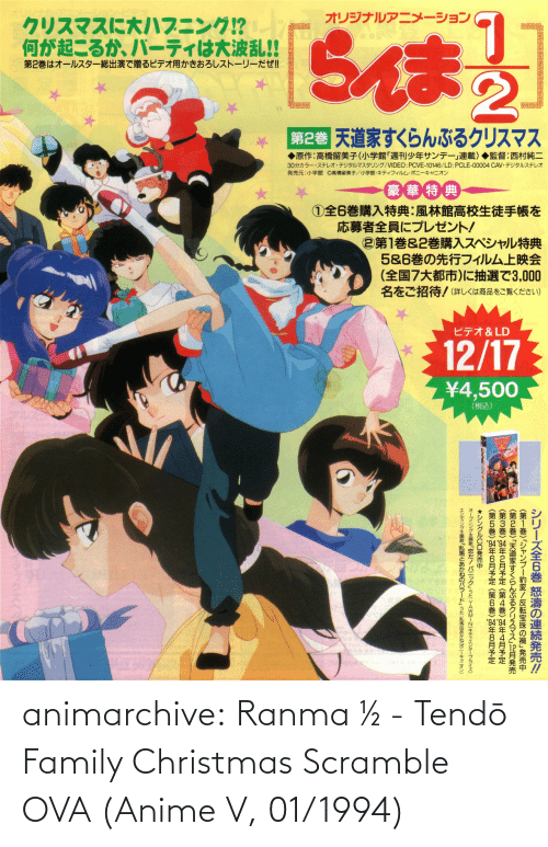 Christmas: animarchive:     Ranma ½ - Tendō Family Christmas Scramble OVA (Anime V, 01/1994)