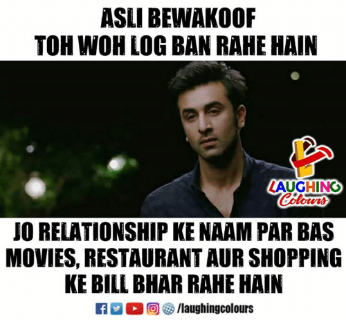 Movies, Shopping, and Restaurant: ASLI BEWAKOOF  TOH WOH LOG BAN RAHE HAIN  LAUGHING  Colours  oten  JO RELATIONSHIP KE NAAM PAR BAS  MOVIES, RESTAURANT AUR SHOPPING  KE BILL BHAR RAHE HAIN  nd2 ○回參/laughingcolours