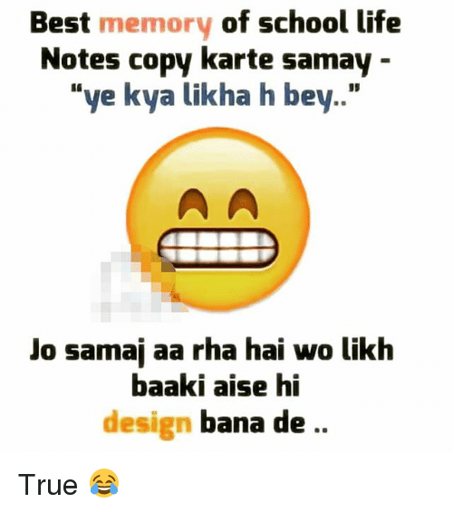 "Life, Memes, and School: Best memory of school life  Notes copy ka  samay  ""ye kya likha h bey.  Jo samai aa rha hai wo likh  baaki aise hi  design  bana de True 😂"