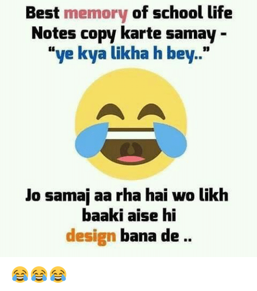 "Life, Memes, and School: Best memory of school life  Notes copy karte samay  ""ye kya likha h bey.""  19  Jo samaj aa rha hai wo likh  baaki aise hi  design bana de 😂😂😂"