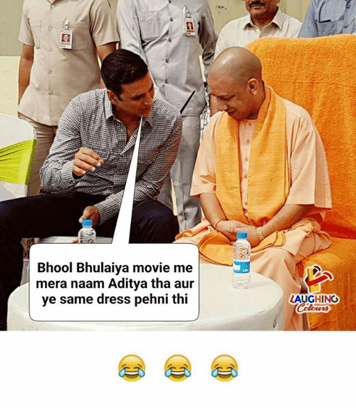 Dress, Movie, and Indianpeoplefacebook: Bhool Bhulaiya movie me  mera naam Aditya tha aur  ye same dress pehni thi  LAUGHING  Colowrs