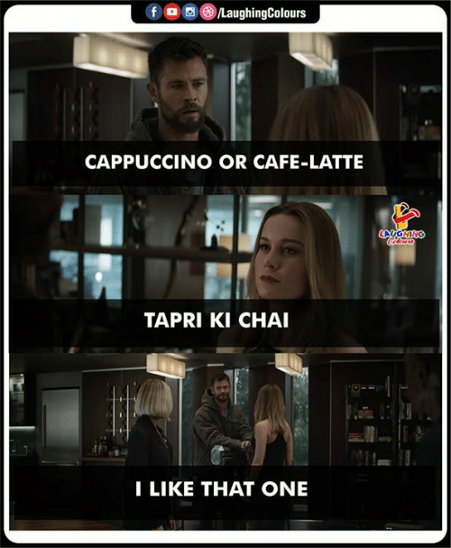 Indianpeoplefacebook, One, and Chai: CAPPUCCINO OR CAFE-LATTE  TAPRI KI CHAI  I LIKE THAT ONE