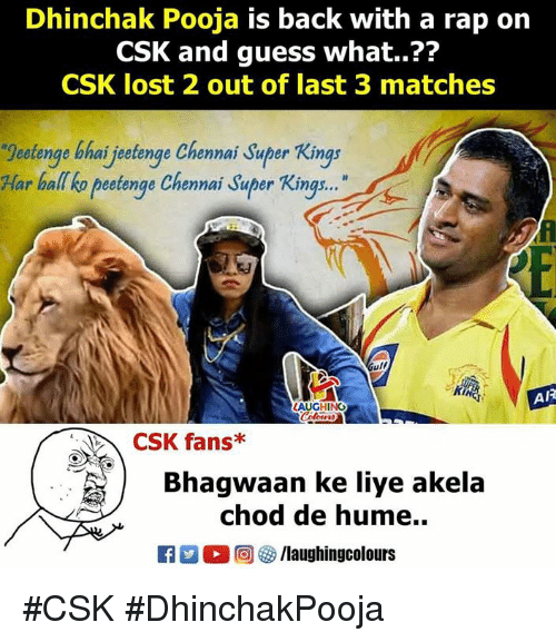 "Rap, Lost, and Guess: Dhinchak Pooja is back with a rap on  CSK and guess what..??  CSK lost 2 out of last 3 matches  ""geatenge bhai jeetenge Chennai Super Kings  Har ball ho peatiange Chennai Super King.  ulf  LAUGHING  AR  CSK fans*  Bhagwaan ke liye akela  chod de hume..  回參/laughingcolours  // ▽ae..  R #CSK #DhinchakPooja"