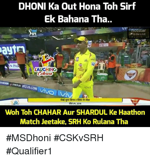 Live, Match, and Star: DHONI Ka Out Hona Toh Sirf  Ek Bahana Tha..  IPL  8.0M LIVE  ayin  N PA  LAUGHING  ASExon, STAR PLus IPT20.COM VİV Vİ  T IPL 2018  Woh Toh CHAHAR Aur SHARDUL Ke Haathon  Match Jeetake, SRH Ko Rulana Tha #MSDhoni #CSKvSRH #Qualifier1