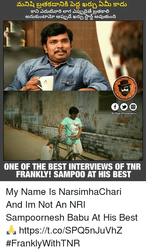 Memes, Best, and 🤖: Dis Pago Vilentertainu  ONE OF THE BEST INTERVIEWS OF TNR  FRANKLY! SAMPO0 AT HIS BEST My Name Is NarsimhaChari And Im Not An NRI  Sampoornesh Babu At His Best 🙏 https://t.co/SPQ5nJuVhZ  #FranklyWithTNR