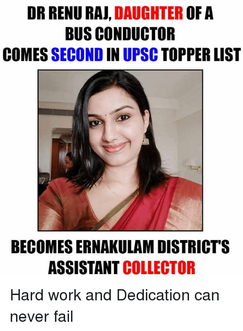 hard work and dedication: DR RENURA, DAUGHTER  OF A  BUS CONDUCTOR  COMES  SECOND IN UPSC  TOPPER LIST  BECOMESERNAKULAMDISTRICT'S  ASSISTANT  COLLECTOR Hard work and Dedication can never fail