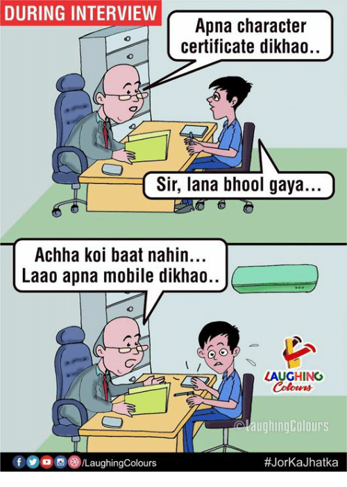 Mobile, Indianpeoplefacebook, and Character: DURING INTERVIEW  Apna character  certificate dikhao..  Sir, lana bhool gaya...  Achha koi baat nahin...  Laao apna mobile dikhao.  LAUGHING  aughing Colours  (9 o塁@iLaughingColours