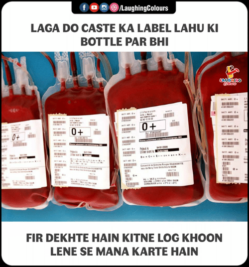 Calvin Johnson, Indianpeoplefacebook, and Mana: f 0 ) )/LaughingColours  LAGA DO CASTE KA LABEL LAHU KI  BOTTLE PAR BHI  46e  8417, 4401 O  0417, 4401 O+  411 441 o  o+  llinil  FIR DEKHTE HAIN KITNE LOG KHOON  LENE SE MANA KARTE HAIN