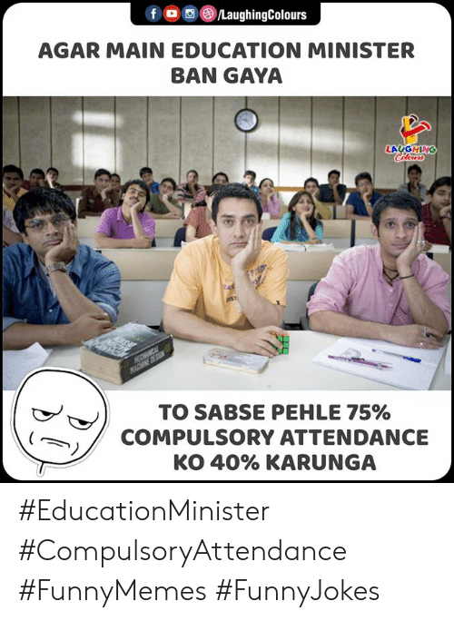 agar: f /LaughingColours  AGAR MAIN EDUCATION MINISTER  BAN GAYA  LAYGHING  Celers  ST  MECHICAL  DESGN  TO SABSE PEHLE 75%  COMPULSORY ATTENDANCE  KO 40% KARUNGA #EducationMinister #CompulsoryAttendance #FunnyMemes #FunnyJokes