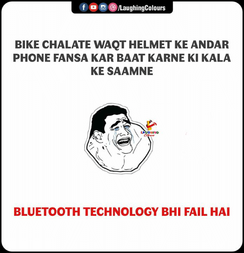 Bluetooth, Fail, and Phone: f/LaughingColours  BIKE CHALATE WAQT HELMET KE ANDAR  PHONE FANSA KAR BAAT KARNE KI KALA  KE SAAMNE  BLUETOOTH TECHNOLOGY BHI FAIL HAI