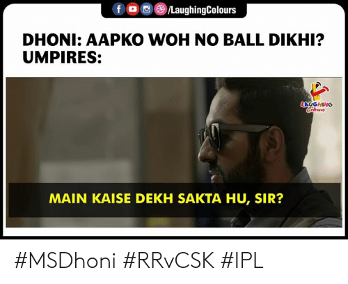 Indianpeoplefacebook, Ipl, and Dhoni: f LaughingColours  DHONI: AAPKO WOH NO BALL DIKHI?  UMPIRES:  AUGHING  lo  MAIN KAISE DEKH SAKTA HU, SIR? #MSDhoni #RRvCSK #IPL
