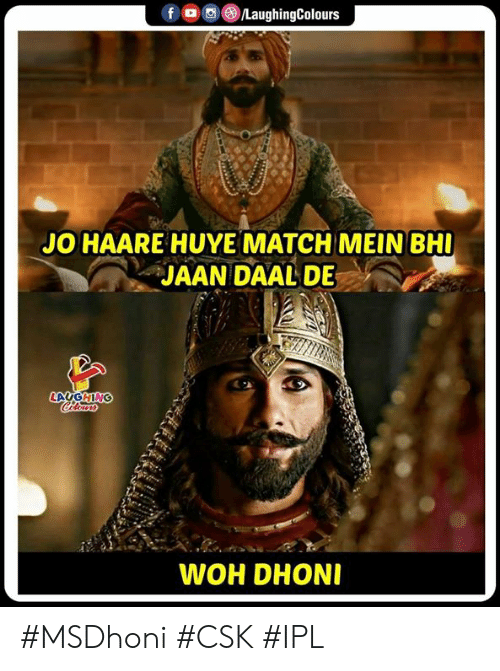 Match, Indianpeoplefacebook, and Ipl: f/LaughingColours  JO HAARE HUYE MATCH MEIN BH  JAAN DAAL DE  WOH DHON #MSDhoni #CSK #IPL