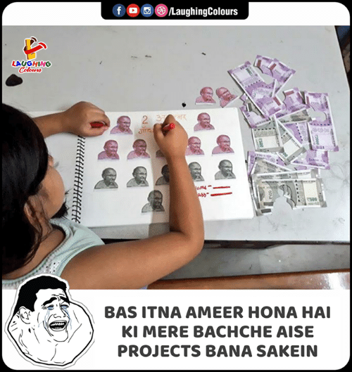 Indianpeoplefacebook, Bas, and Projects: f  LaughingColours  LAUGHING  Colours  2 3e  02  BAS ITNA AMEER HONA HAI  KI MERE BACHCHE AISE  PROJECTS BANA SAKEIN