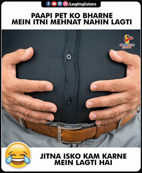 Indianpeoplefacebook, Pet, and Laughing: f LaughingColours  PAAPI PET KO BHARNE  MEIN ITNI MEHNAT NAHIN LAGTI  LAUGHING  Coclears  JITNA ISKO KAM KARNE  MEIN LAGTI HAI