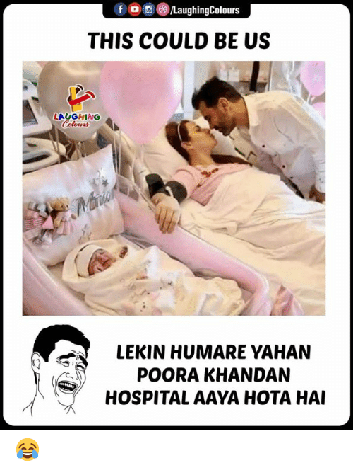 Hospital, This Could Be Us, and Indianpeoplefacebook: f/LaughingColours  THIS COULD BE US  LAUGHING  LEKIN HUMARE YAHAN  POORA KHANDAN  HOSPITAL AAYA HOTA HAI 😂