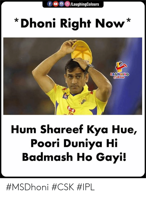 hum: f OLaughingColours  *Dhoni Right Now*  LAUGHING  Hum Shareef Kya Hue,  Poori Duniya Hi  Badmash Ho Gayi! #MSDhoni #CSK #IPL