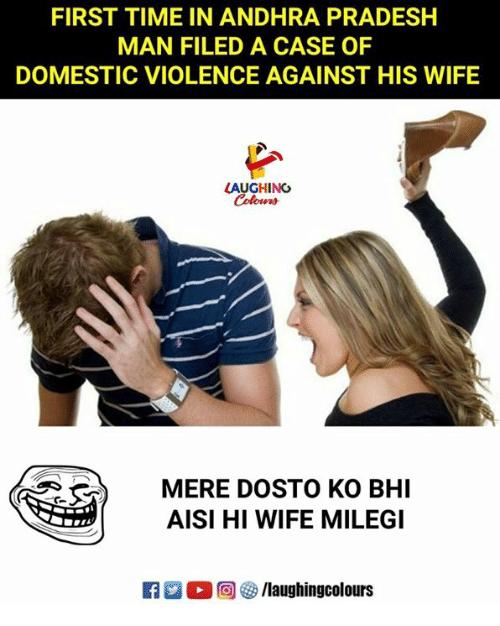 Domestic Violence, Time, and Wife: FIRST TIME IN ANDHRA PRADESH  MAN FILED A CASE OF  DOMESTIC VIOLENCE AGAINST HIS WIFE  LAUGHING  Colowrs  MERE DOSTO KO BHI  AISI HI WIFE MILEGI