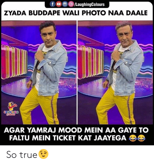 mein: fo/LaughingColours  ZYADA BUDDAPE WALI PHOTO NAA DAALE  LAUGHING  Colors  AGAR YAMRAJ MOOD MEIN AA GAYE TO  FALTU MEIN TICKET KAT JAAYEGA So true😉