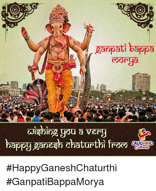 Happy, Indianpeoplefacebook, and Laughing: happy ganeah chaturthi froR  LAUGHING #HappyGaneshChaturthi #GanpatiBappaMorya