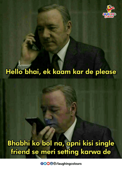 Hello, Indianpeoplefacebook, and Single: Hello bhai, ek kaam kar de please  Bhabhi ko bol na, a  pni kisi single  friend se meri setting karwa de  000 O⑩laughingcolours