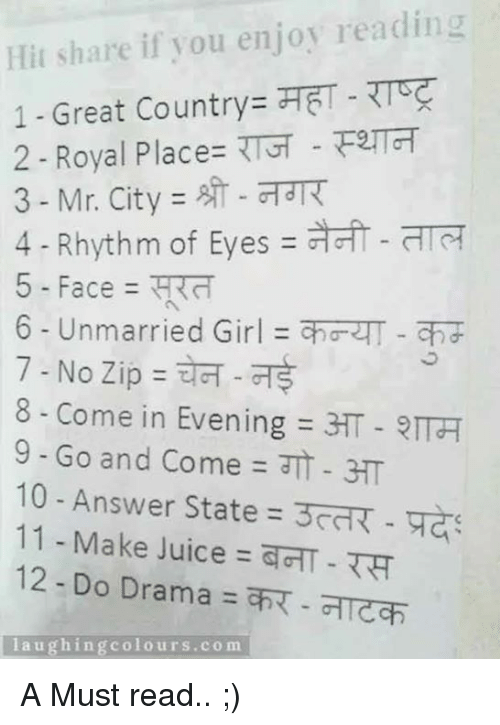 La U: Hit share if you enjoy reading  1. Great Country AET RTSC  2-Royal Place- RTG F2TT  3 Mr. City  4 Rhythm of Eyes  5 Face ATTH  6 Unmarried Girl ahGRT aha  7-No Zip  8 Come in Evening  3T OTTA  9 Go and Come  3T  10 Answer State 3 qars  11 Make Juice TGT  12 Do Drama  TTC  la u ghing colo u rs.com A Must read.. ;)