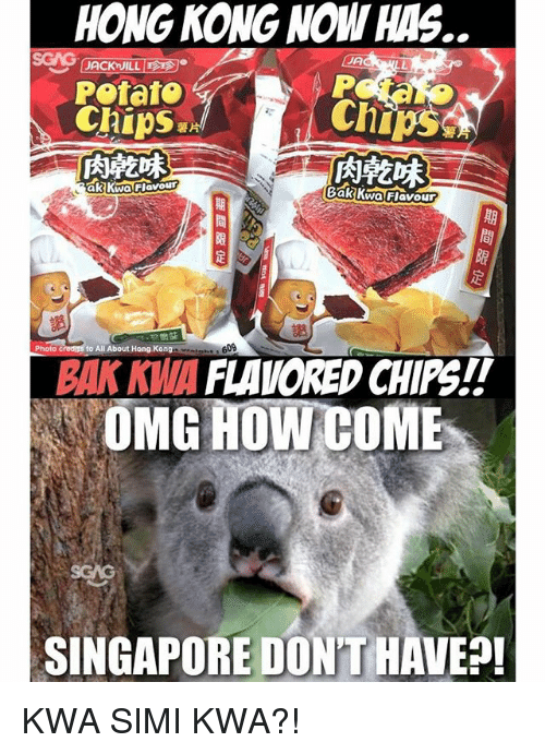 potato chips: HONG KONG NOW HAS..  JA  Potato  Chips  ak Kwa Flavour  Bak kwa Flavour  間  限  定  讚  讚  to All About Hong Kon  BAK KWA FLAWORED CHIPS!!  OMG HOW COME  SINGAPORE DON'T HAVEP! KWA SIMI KWA?!