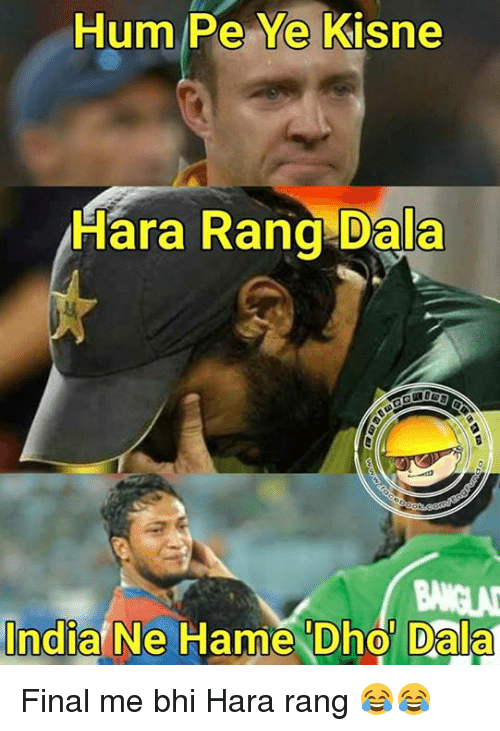 Memes, India, and 🤖: Hum Pe Ye Kisne  Hara Rang Dala  India Ne Hame Dho Dalai Final me bhi Hara rang 😂😂