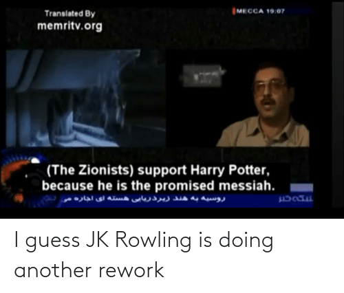 rowling: I guess JK Rowling is doing another rework