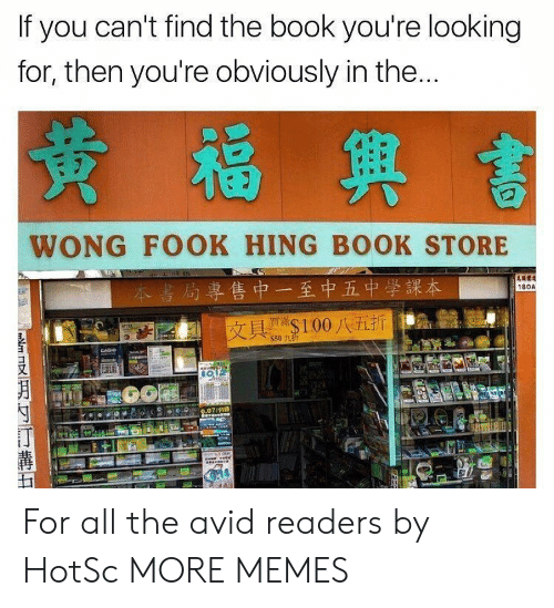 Dank, Memes, and Target: If you can't find the book you're looking  for, then you're obviously in the...  WONG FOOK HING BOOK STORE  180A  55073100八五折  rar  079R For all the avid readers by HotSc MORE MEMES