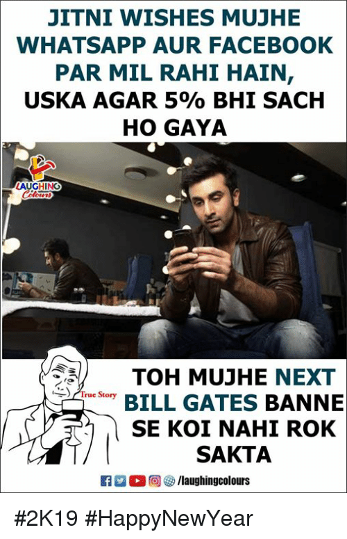 Facebook, Whatsapp, and Indianpeoplefacebook: JITNI WISHES MUJHE  WHATSAPP AUR FACEBOOK  PAR MIL RAHI HAIN  USKA AGAR 590 BHI SACH  HO GAYA  LAUGHING  Pa  TOH MUJHE NEXT  ) /rue Story  ILL GATES BANNE  SE KOI NAHI ROK  SAKTA #2K19 #HappyNewYear