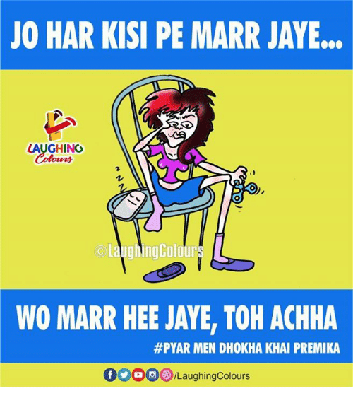 Indianpeoplefacebook, Laughing, and Men: JO HAR KISI PE MARR JAYE...  LAUGHING  Colona  1  aughing Colour  WO MARR HEE JAYE, TOH ACHHA  #PYAR MEN DHOKHA KHAI PREMIKA  0900 /LaughingColours