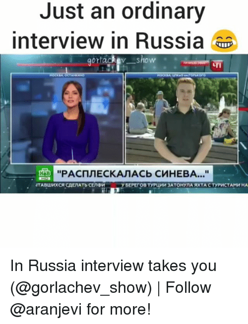 Memes, Russia, and 🤖: Just an ordinary  interview in Russia  orfacheV show  ri In Russia interview takes you (@gorlachev_show)   Follow @aranjevi for more!