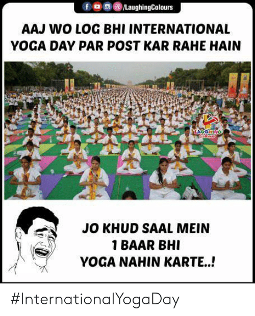 mein: /LaughingColours  AAJ WO LOG BHI INTERNATIONAL  YOGA DAY PAR POST KAR RAHE HAIN  LAUGHING  JO KHUD SAAL MEIN  1 BAAR BHI  YOGA NAHIN KARTE..! #InternationalYogaDay