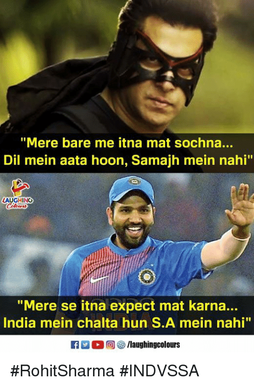 "India, Indianpeoplefacebook, and Karna: ""Mere bare me itna mat sochna..  Dil mein aata hoon, Samajh mein nahi""  LAUGHING  ""Mere se itna expect mat karna...  India mein chalta hun S.A mein nahi"" #RohitSharma #INDVSSA"