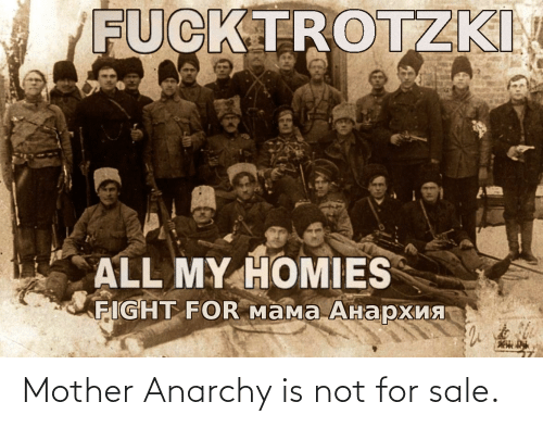 Anarchy: Mother Anarchy is not for sale.