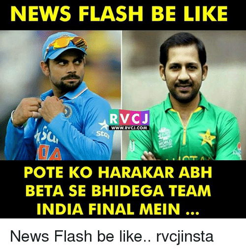 Be Like, Memes, and News: NEWS FLASH BE LIKE  RVC J  WWW. RVCJ.COM  Sto  POTE KO HARAKAR ABH  BETA SE BHIDEGA TEAM  INDIA FINAL MEIN News Flash be like.. rvcjinsta