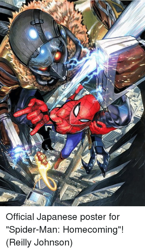 """posterization: Official Japanese poster for """"Spider-Man: Homecoming""""!  (Reilly Johnson)"""
