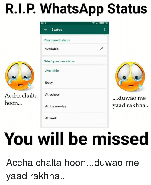 Rip Whatsapp Status 2318 Status Your Current Status