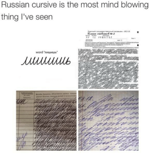 """Word, Russian, and Mind: Russian cursive is the most mind blowing  thing I've seen  Ea rocyppeTe  Dan obenmok No 2  1 4ECTBO  2012  word """"лишишь""""  ииишь"""