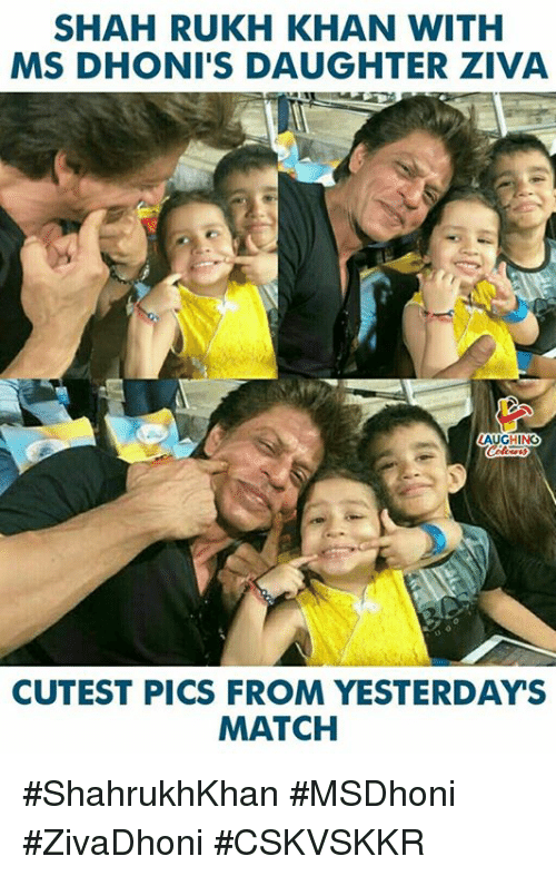 Match, Indianpeoplefacebook, and Khan: SHAH RUKH KHAN WITH  MS DHONI'S DAUGHTER ZIVA  AUGHING  CUTEST PICS FROM YESTERDAYS  MATCH #ShahrukhKhan #MSDhoni #ZivaDhoni  #CSKVSKKR