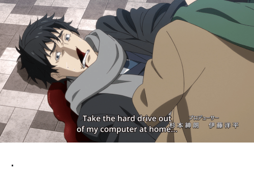 Computer, Drive, and Home: Take the hard drive out  of my computer at home  プロデューサ  本  朗伊藤洋平 .