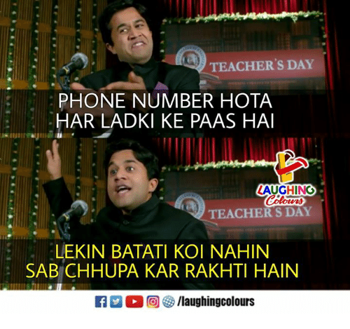 Phone, Phone Number, and Indianpeoplefacebook: TEACHER'S DAY  PHONE NUMBER HOTA  HAR LADKI KE PAAS HAI  LAUGHING  TEACHER'S DAY  LEKIN BATATI KOI NAHIN  SAB CHHUPA KAR RAKHTI HAIN