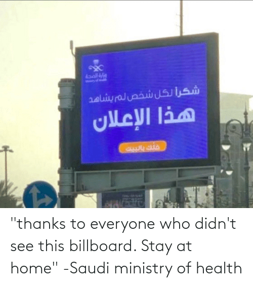 """Billboard: """"thanks to everyone who didn't see this billboard. Stay at home"""" -Saudi ministry of health"""